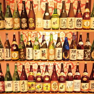 季節限定の日本酒『入荷中』です