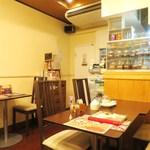 アールエフ カフェ - 店内