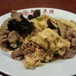 大阪王将 - 豚肉と木耳の玉子炒め(ムーシーロー)