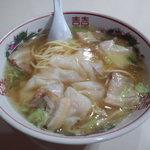 chuukaryourihoumiken - ワンタン麺