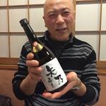 矢乃寿し - オリジナル日本酒