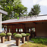 パークサイドカフェ - 外観写真