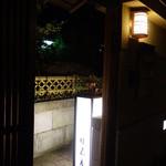 瑞石庵 - 比較的暗い住宅街の中にポツっと灯りが。。。