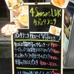 4 Seasons LDK - ランチ☆