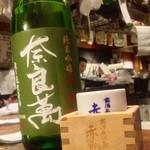 赤鬼 - 奈良萬・福島