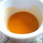3338614 - 本日のランチ(トマトスープ)