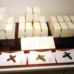 ふふふあん - ふふふあんシリーズのチョコ菓子・梢(こずえ)。ココア、抹茶、紅茶の3種