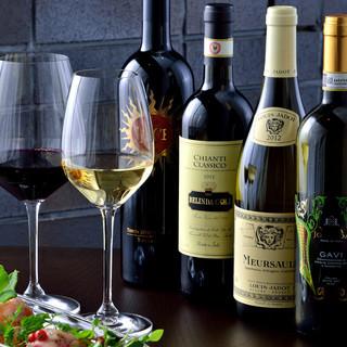 [シェフ厳選]世界の絶品ワイン充実