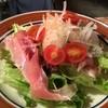 生ハムのサラダ Jamon Serrano Salad