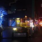 サツマ - 昭和通りに面しています