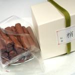 ふふふあん - ふふふあん「梢(こずえ)」紅茶味。1箱700円+税