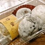 御菓子司 幸福堂 -