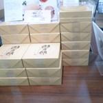 チーズガーデン五峰館 - チーズケーキ (2014-12-07)