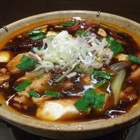 天地あまっち - 四川麻婆豆腐