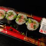 角上魚類 - ねぎとろ巻(230円)