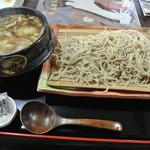 弥奈喜多 - 料理写真:つけ鴨そば(大盛り)黒七味付き-1500円 (2014.12)