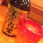 沖縄酒場 チバリヨー!今帰仁 - 島酒は今帰仁酒造の『美しき古里』