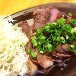 全色 - 牛タンの炙り藁焼き500円