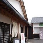 万葉 - 稲美町の長閑な田園地帯にあるお店です