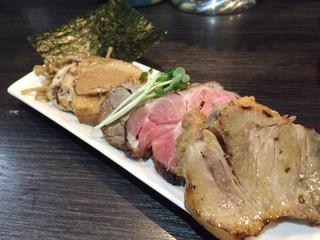 麺処 ほん田 niji - チャーシュー4種類