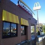マクドナルド - 御殿場バイパス沿いのお店です
