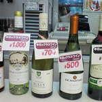 334904 - 本日のグラスワイン