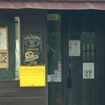 ダンボツー - 入り口1