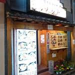 韓国家庭料理 マンナ -