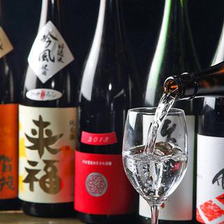 [スタッフ厳選]季節の日本酒勢揃い!