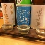 仙や - 日本酒三種呑み比べ(1200円)