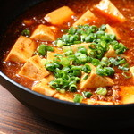 牛たん たん兵衛 - 牛たん麻婆豆腐