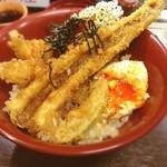 たま天 - 上天丼☺︎1000円