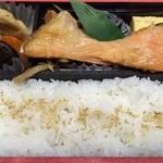 てとて - 鮭かま塩焼弁当