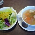 33410776 - サラダとスープ