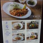 Sentohausuden - 午餐