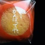 ケーキの幸屋 - 根性銘菓「がんばってや」135円