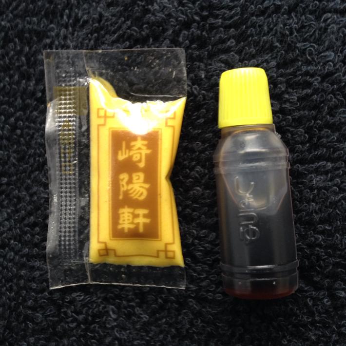 崎陽軒 京王百貨店新宿店