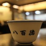 八百徳 - お茶