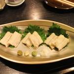 うなぎ料理 あつみ - 白焼き