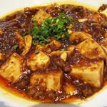 口福吉祥 喜喜龍 - 単品の四川風麻婆豆腐。 乱暴な感じがしない激辛マーボーです。