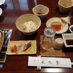 元祖鮭鱒料理 割烹 金大亭 - 月(9品)4000円