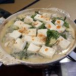 元祖鮭鱒料理 割烹 金大亭 - 元祖「石狩鍋」