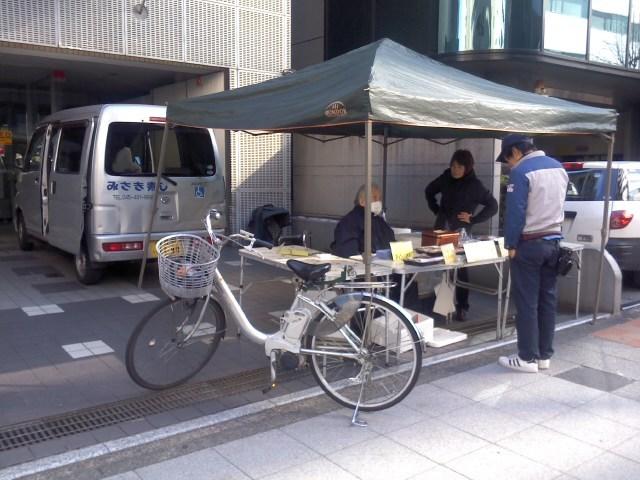 みさき寿し 新横浜出張販売所