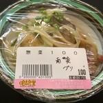 33421673 - ランチタイムに選べる副菜。この日はブリ南蛮漬けを。