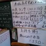 龍苑 - 内観写真:お昼時はここから選ぶとお得!