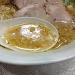フジヤマロック - スープアップ