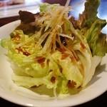 草家 - サラダつき