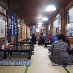 銀座食堂 -