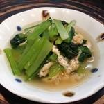 みさきや - 小松菜の田舎煮