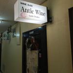 Antic Wine -